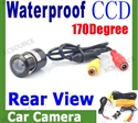 Picture of Car Reversing Camera 170 Degrees CCD Night Vision