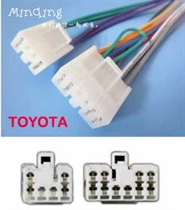 Admirable Icool Toyota Radio Wire Harness Stereo Wiring Male Wiring 101 Akebretraxxcnl